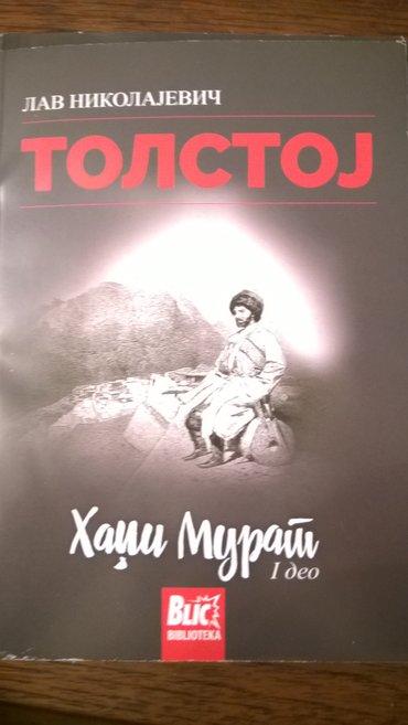 Tolstoj hadji murat 1 deo - Beograd