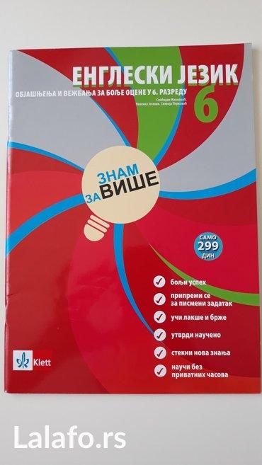 Knjige za engleski jezik - 1. Do 8. Razred 1. Deo - Krusevac
