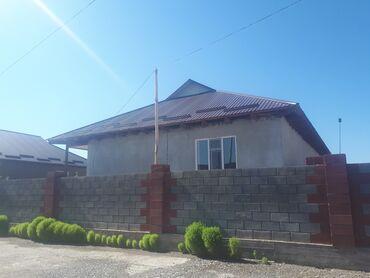 прод дом в Кыргызстан: Продам Дом 120 кв. м, 4 комнаты