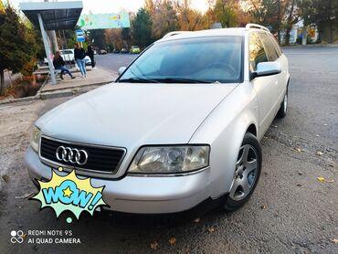 audi a6 2 multitronic в Кыргызстан: Audi A6 2.5 л. 1999   270 км