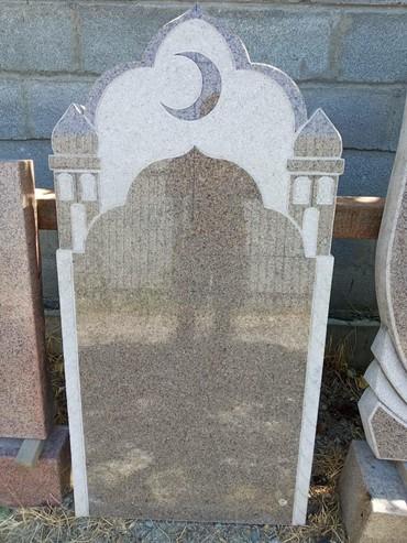 Ритуальные услуги - Кок-Ой: Изготовление памятников, кротчайшие сроки, приемлемые цены, индивидуал
