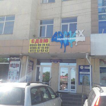 Аренда коммерческой недвижимости в Бишкек: Сдаю Помещение 200 м2, 2 этаж,5 комнат Хол разделен на 2 зоны зона ре