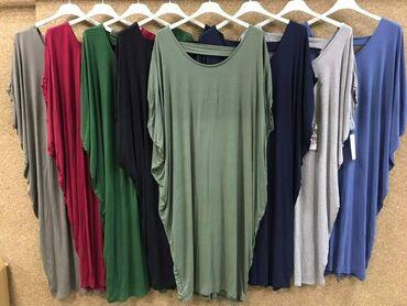 Ostalo | Barajevo: Dostupne u svim bojama  Haljine za punije Do 3XL 1 kom 1350 din