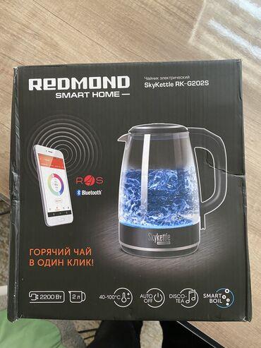 Электрический чайник REDMOND SkyKettle RK-G202S, 2 литра емкости, эко