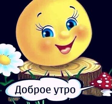 """Услуги - Кызыл-Туу: """"УБОРКА"""" Уборка квартир, домов, офисов, подъездов. Отмывка после"""