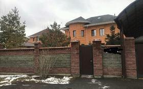 Посуточно - Кыргызстан: Сдам в аренду Дома Посуточно от собственника: 180 кв. м, 3 комнаты