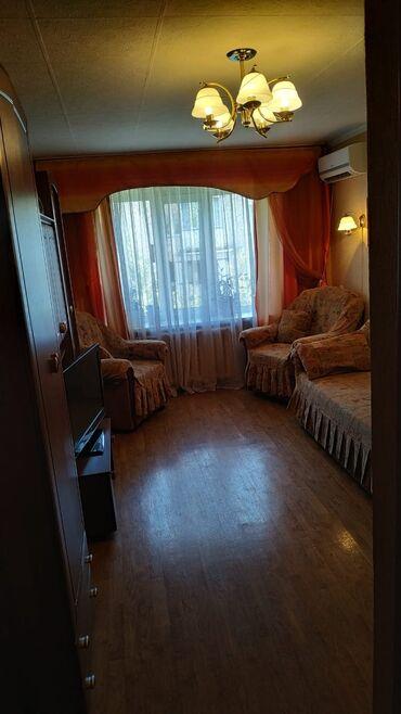 продам мебель бу in Кыргызстан | МЕБЕЛЬНЫЕ ГАРНИТУРЫ: Хрущевка, 2 комнаты, 40 кв. м Бронированные двери, С мебелью, Кондиционер