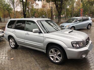 купить субару форестер в бишкеке in Кыргызстан   АКСЕССУАРЫ ДЛЯ АВТО: Subaru Forester 2 л. 2003   240000 км