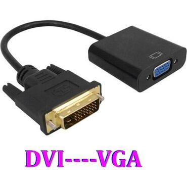 Адаптер переходник DVI (24+1) male-VGA-femile-длина 23 см