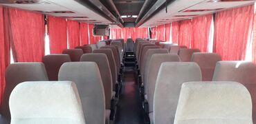 uchastok v cholpon ata в Кыргызстан: Чолпон-Ата Автобус