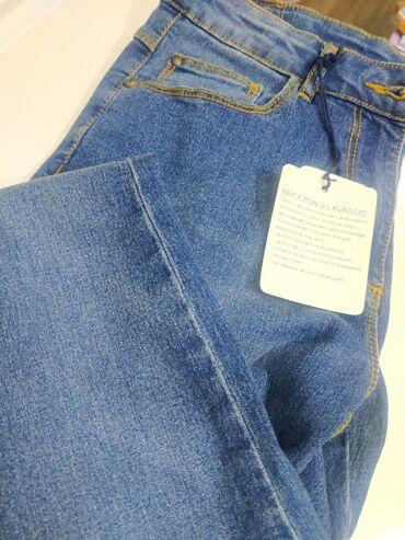 Женские джинсы,  Производство Италия Размер 170см