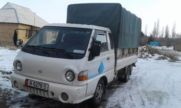 Грузовые перевозки - Сокулук: Такси спринтер портер сокулук