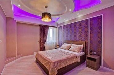 шкуры животных в Кыргызстан: Посуточно, квартира на сутки, квартира суточно, гостиница, 1