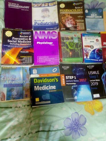 Продаю книги полностью про медицыну От а до я в хорошем состояние