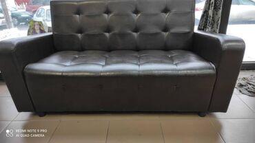 Кресло | Нераскладное | Офисное, Для кафе, ресторанов, Для дома, гостиной
