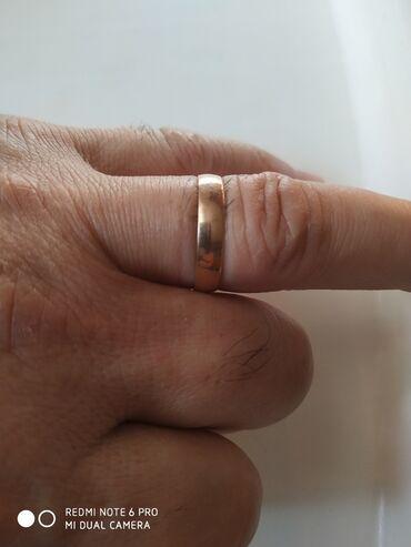 Обручальное кольцо.Россия 585 проба 1.6гр