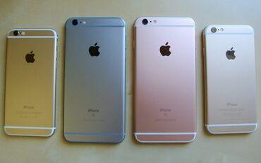 Скупка iPhone  В любом состоянии  ДОРОГО
