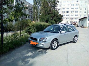 Subaru - Кыргызстан: Subaru Impreza 1.6 л. 2003   123000 км