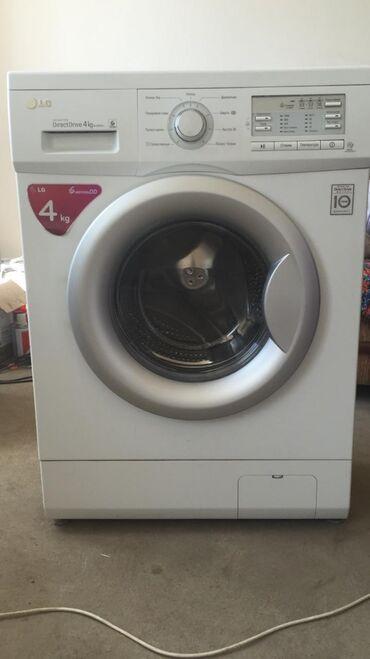 Продаю стиральную машину автомат LG Direct Drive 4кг в отличном