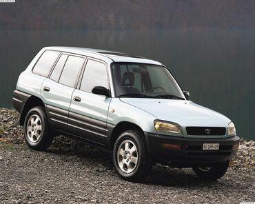 Toyota RAV4 2 л. 1996 | 200000 км