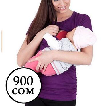 Большой выбор футболок и маек для кормящих и беременных. все модели