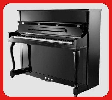 Пианино pearl river цвет чёрный, полированноеб/у состояние нового