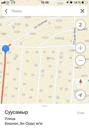 Хонор 30 про цена бишкек - Кыргызстан: Продам соток Строительство от собственника