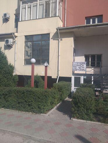 супермаркет фрунзе бишкек в Кыргызстан: Срочно продаю офис в центре, район Мира-Фрунзе) на 1м этаже с отдельны