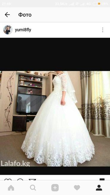 Продаю/Сдаю на прокат свадебное платье! очень красивое свадебное плать