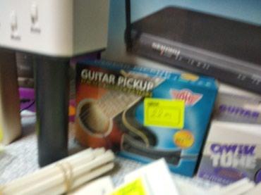 Bakı şəhərində Gitara mikrafonlari.
