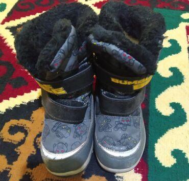 Продается обувь для мальчика 24 р тёплый Брен TRANSFORMES