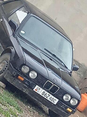 BMW 1.8 л. 2020