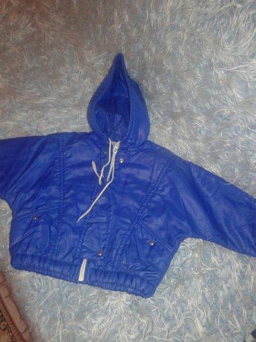 Zimska jakna  za decu u dobrom stanju. - Valjevo