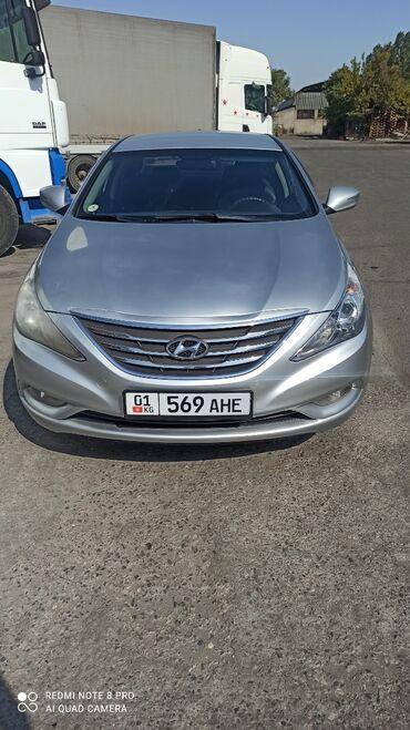 hyundai sonata бишкек in Кыргызстан   УНАА ТЕТИКТЕРИ: Hyundai Sonata 2 л. 2011   280000 км