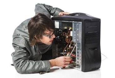 Bakı şəhərində Ремонт персональных  компьютеров и ноутбуков Ремонт компьютеров.