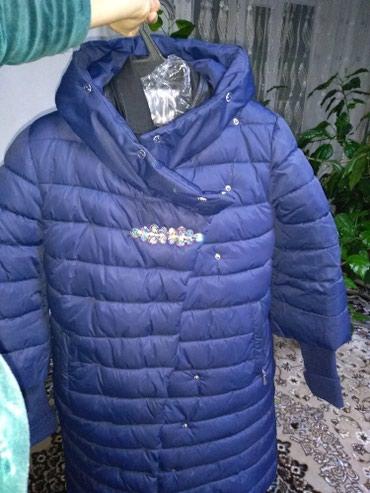 Куртка зимняя 44 размер в Балыкчи