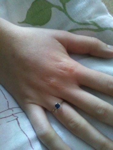 Prsten srebro prečniku 16 - Kraljevo