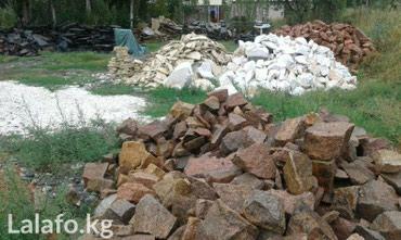 Камни натуральные в Бишкек
