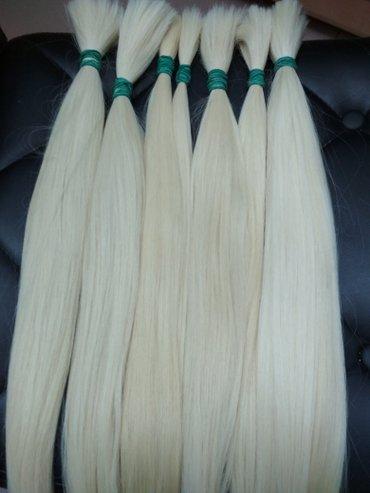 Продаю Натуральные волосы для наращивания, не окрашенные, с в Бишкек