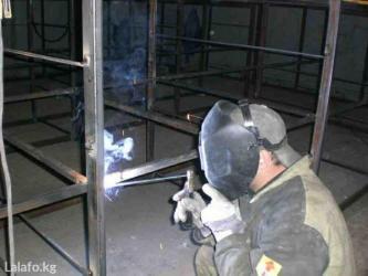 Опытный электро сварщик ищет работу, в Бишкек