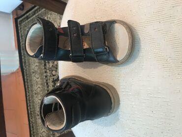 Ортопедический обувь. Размер 21