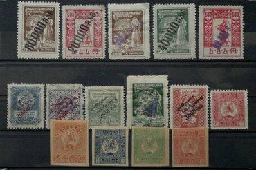 Bakı şəhərində Gürcüstan markaları.Gürcüstanın 1919-1922-ci illərə aid 15 ədəd