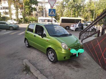 матиз бишкек in Кыргызстан | УНАА ТЕТИКТЕРИ: Daewoo Matiz 0.8 л. 2005 | 114000 км