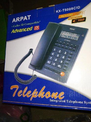 Yeni telefon новый многофункциональный определитель номера с экраном