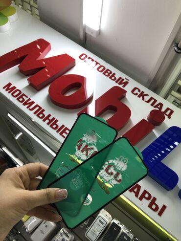 Защитные стекла Черепашка на свои модели IPhone. Бесплатная доставка