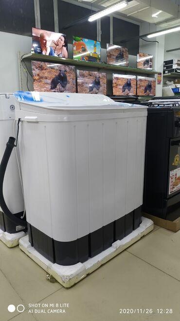 Вертикальная Полуавтоматическая Стиральная Машина Artel 6 кг