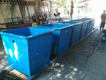 Урны уличные, производство кыргызстан в Бишкек