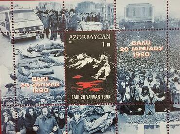 Марки - Азербайджан: Почтовые марки Коллекция
