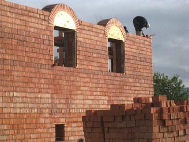 Кладчик кладчики кирпича кирпич в Бишкек
