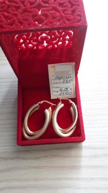 Украшения в Каракол: Продаю серьги, желтое золото. 585проба. Вес:4,68грамм. Цена 12000сом